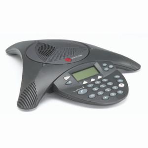 TSCM bug sweeps check phones for vulnerabilities